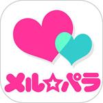 メルパラ アプリ