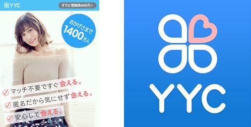 YYC(ワイワイシー)のサイト・アプリイメージ