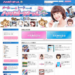 ハッピーメールのサイトイメージ