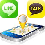 LINE/カカオのID交換