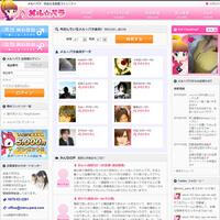 メルパラの公式サイト